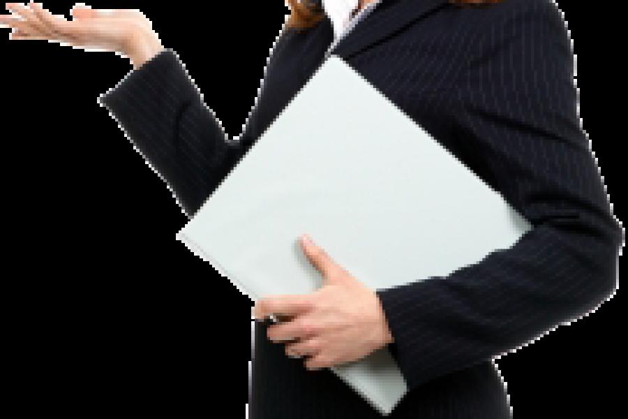 Општ колективен договор за јавниот сектор