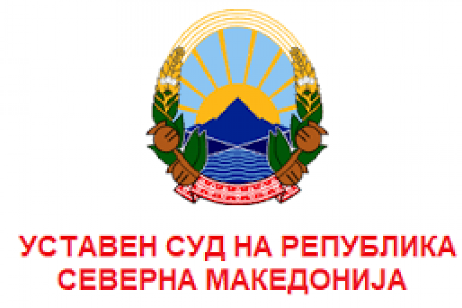 Уставниот суд го укина приоритетното право на намирување во стечајна постапка на Фондот за осигурување на депозити